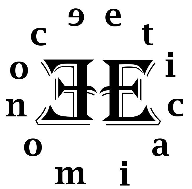 La campagna crowdfunding dell'Associazione Etica edEconomia